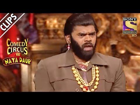 Siddhartha Aka Saleem Mocks Bharti | Comedy Circus Ka Naya Daur