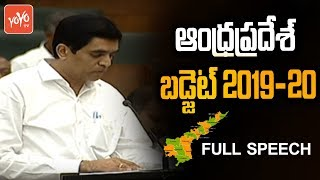 Video AP Budget 2019-20 | Buggana Rajendranath Reddy Budget Speech in AP Assembly | YS Jagan | YOYO TV MP3, 3GP, MP4, WEBM, AVI, FLV Juli 2019