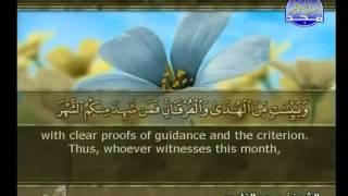 الجزء 2  الربع 3:  الشيخ سعد الغامدي