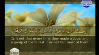 الجزء 1الربع 6:الشيخ سعد الغامدي