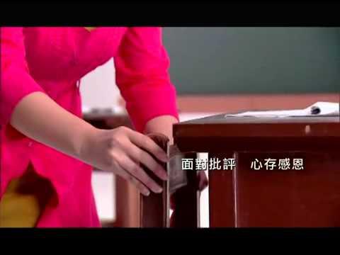 心六倫:校園倫理李亞蒨