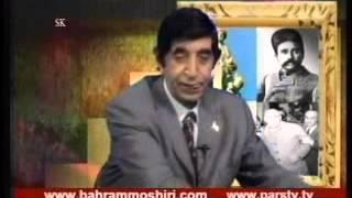 Bahram Moshiri 05 30 2012