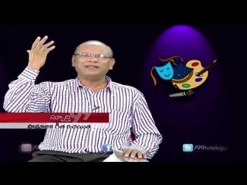 Social Songs Writer Spoorthi Garu Special