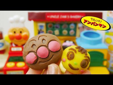 アンパンマン ねんど おもちゃアニメ ジャムおじさんのやきたてパン工場 …