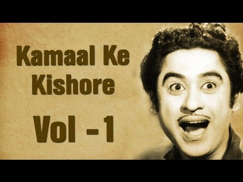 Top 10 Kishore Kumar Superhit Songs Collection – Jukebox 1 – Kishore Kumar Hits