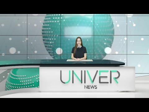 Новости КФУ от 26.04.2017
