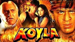 فيلم  Koyla كامل ومترجم | koyla full movie with subtitles