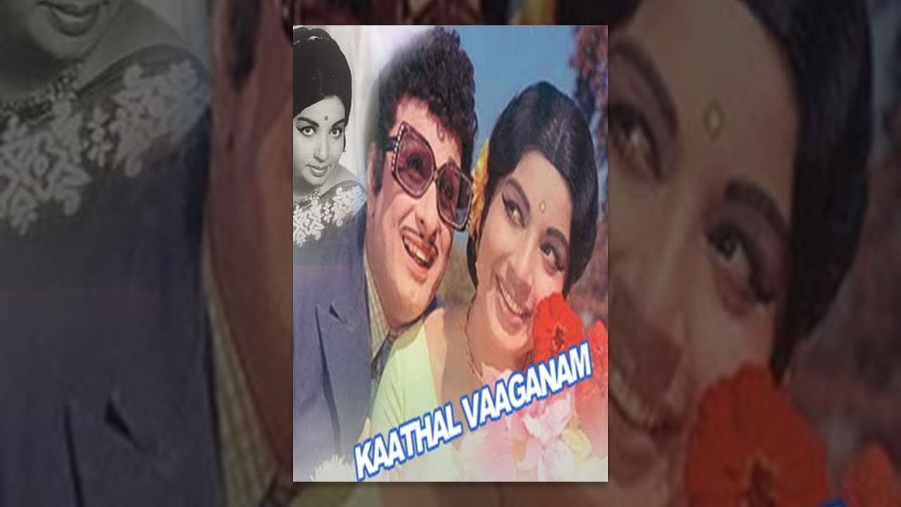 Kaathal Vaaganam  Tamil Full Movie