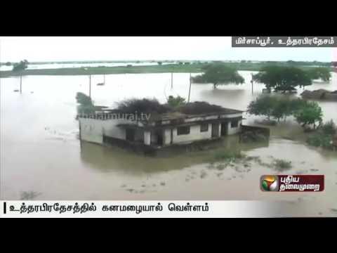 Heavy-rain-in-Uttar-Pradesh-Thousands-stuck-in-their-villages