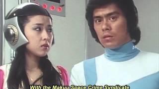 Uchuu Keiji Gavan (1982) tv series promo (english subbed)