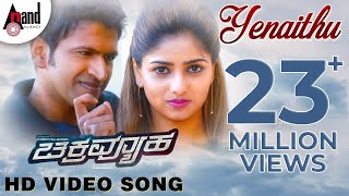 Yenaithu Official Video Song