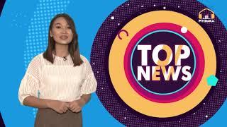 TOP NEWS/ Нэна билимин жогорулатып жатат