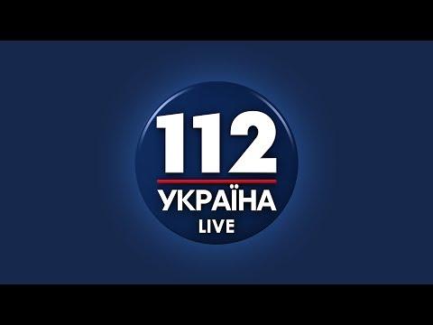 Трансляция прямого эфира телевизионного канала \112 Украина\ - DomaVideo.Ru