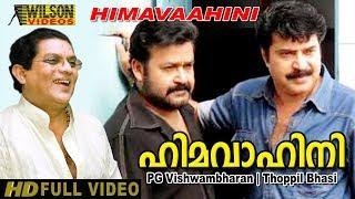 Video Himavaahini (1983) Malayalam Full Movie MP3, 3GP, MP4, WEBM, AVI, FLV Oktober 2018