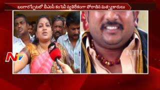 MLA Anitha Face to Face about Court Judgement on Ex MLA Chengala Venkat Rao Case    NTV