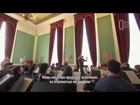 Мартин Зандхофф о Моцарте, Бетховене и работе с musicAeterna