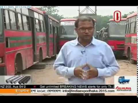BRTC bus service in doldrums (28-11-2015)