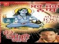Sohna Maa Ratno Da Laal Balaknath Bhajan By Saleem [Full HD Song] I Mere Jogi Nath