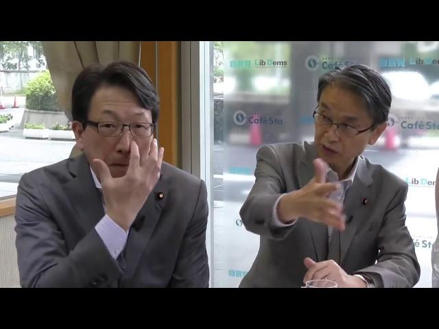 第191回カフェスタトーク【党環境・温暖化対策調査会長 北川知克さん】
