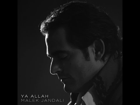 Malek Jandali Ya Allah (Oh God)  مالك جندلي  يا الله (видео)
