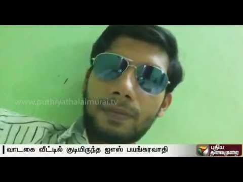 Suspected-IS-terrorist-arrested-in-Chennai-Relatives-have-no-clue
