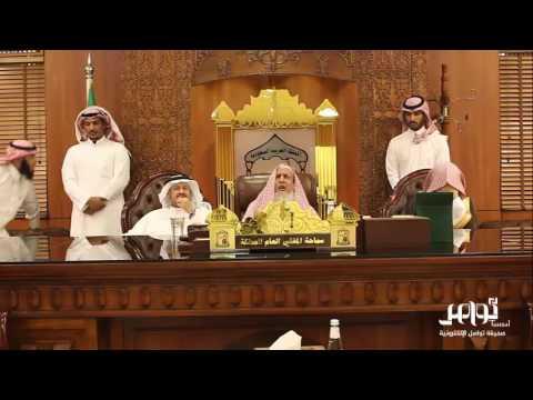 #فيديو : #المفتي : يجب على مؤسسات المملكة التعاون مع جنودنا المرابطين