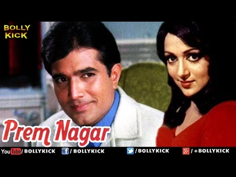 Prem Nagar Full Movie | Hindi Movies 2017 Full Movie | Hindi Movies | Bollywood Movies