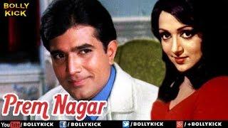 Prem Nagar Full Movie  Hindi Movies 2017 Full Movie  Hindi Movies  Bollywood Movies