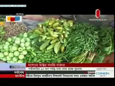 Unstable vegitable market in Jessore (24-06-2016)