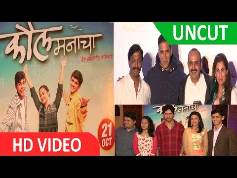 UNCUT | Grand Trailer | Music | Launch | the Film | 'Kaul Manacha' | Akshay Kumar | Dimple Kapadia