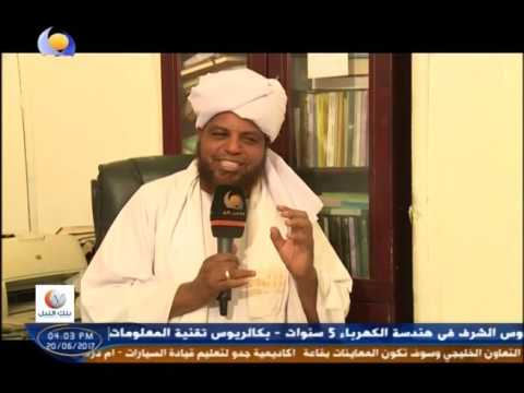 شاهد.. برنامج  فتاوى جمعية الشفاء – 25 رمضان