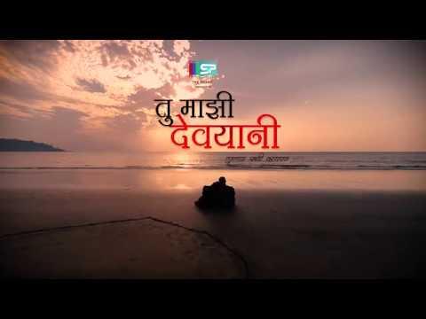 Video Tu Majhi Devyani | Teaser | Rt music HD 2018 new song download in MP3, 3GP, MP4, WEBM, AVI, FLV January 2017