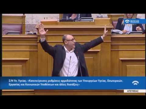 "Video - Κλέων Γρηγοριάδης: ""Παραδίνομαι... παραδίνομαι"""