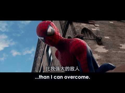 看電影學英文:【英文王子】之電影預告片 第一集:《超凡蜘蛛俠2》/ The Amazing Spider-Man 2