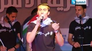 ميجاريح يا أهل النقب الفنان أحمد ا...