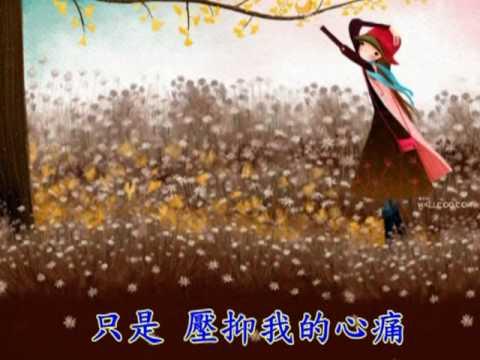 哭到最後MV~~催淚情歌
