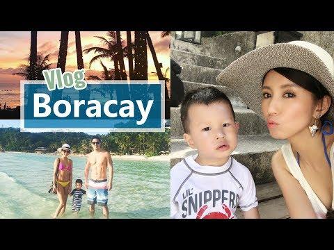 Vlog-過年長灘島之旅!Boracay Vlog
