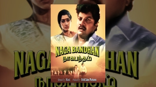Naga Bandhan (Full Movie)- Watch Free Full Length Tamil Movie Online
