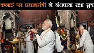 काशी के काल भैरव मंदिर में प्रधानमंत्री मोदी ने की पूजा अर्चना
