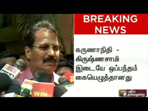 Live-Puthiya-Tamilagam-party-chief-Krishnaswamy-about-allotment-of-constituencies