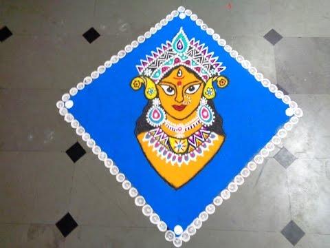 Durga Ji Navratri Rangoli Designs Ideas Pictures for Free Download
