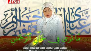 WAFIQ AZIZAH - SURAT AL  MULK