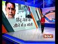 CCTV: Hindu Sangharsh Sena Vipin sharma shot dead - Video