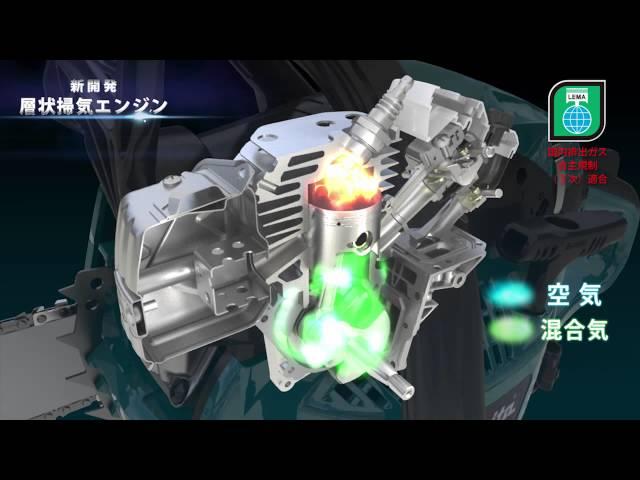 マキタ エンジンチェンソー MEA3600M/3600MR/ 3600L/3600LR