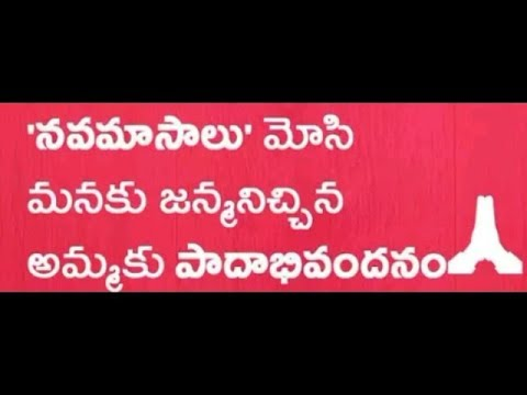 Short quotes - Mothers day Quotes   Telugu WhatsApp status video