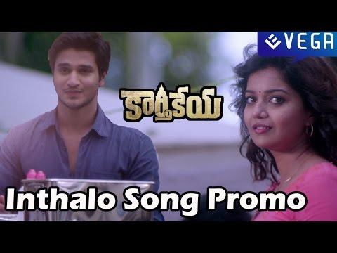 Karthikeya Movie - Inthalo Song Promo Song - Nikhil Siddhartha, Swathi - Latest Telugu Movie 2014