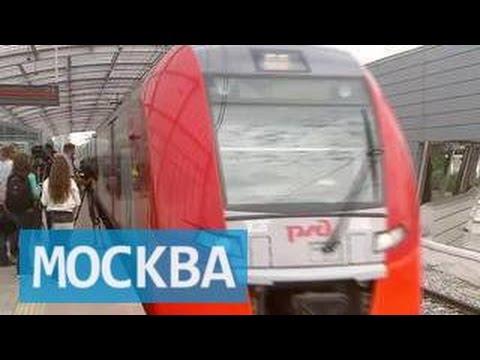 Журналистов прокатили по Московскому центральному кольцу (видео)