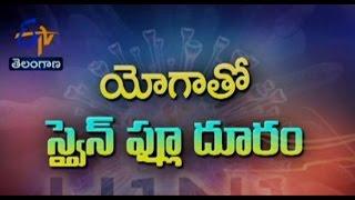 sukhibhava ts 28th november 2015 full episode
