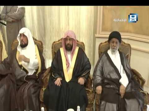 #فيديو :: #خادم_الحرمين_الشريفين: نحمد الله الذي أعطانا هذه الثروة وقبلها الاستقرار والأمن في هذه البلاد