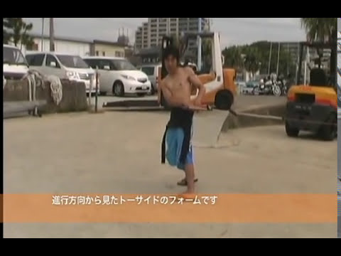 wakeboard(尾波滑水)教室3